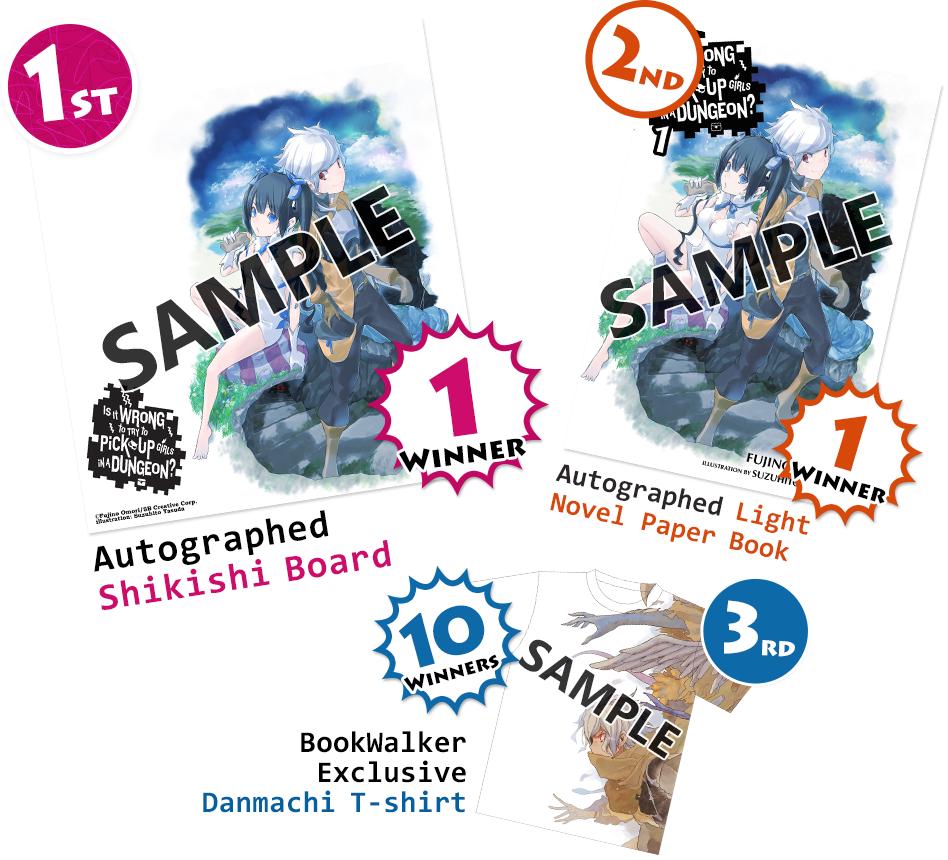 Danmachi Special Campaign   BOOK☆WALKER